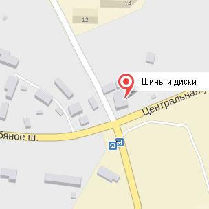 Адрес магазина Шины и Диски на Яндекс карте